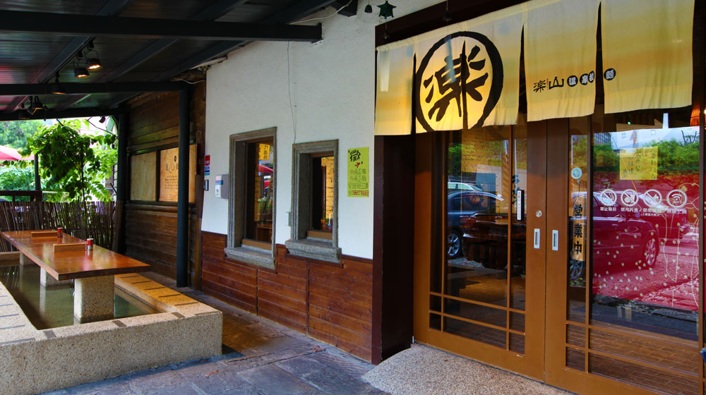 Restaurant1000-560-01